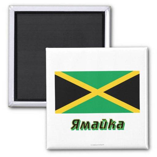 Bandera de Jamaica con nombre en ruso Imán De Frigorifico