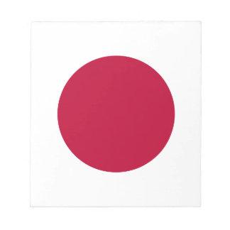 Bandera de Japón - 日章旗 - 日の丸 - 日本の国旗 Bloc De Notas
