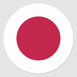 Bandera de Japón - 日章旗 - 日の丸 - 日本の国旗 Pegatina Redonda