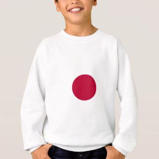 Bandera de Japón - 日章旗 - 日の丸 - 日本の国旗 Sudadera