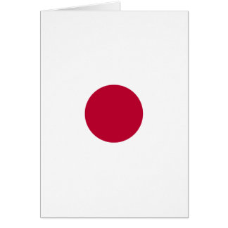 Bandera de Japón - 日章旗 - 日の丸 - 日本の国旗 Tarjeta De Felicitación