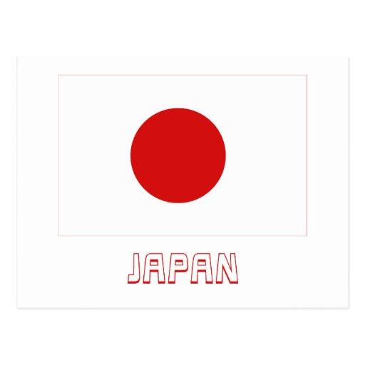 Bandera de Japón con nombre Tarjetas Postales