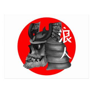 Bandera de Japón del samurai de Ronin Postal