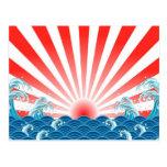 Bandera de Japón - NIPÓN Tarjetas Postales