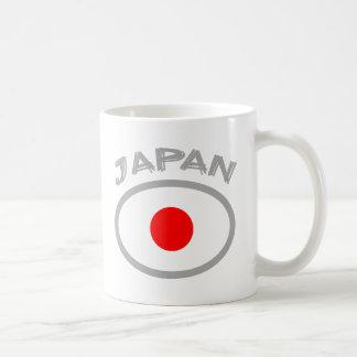 ¡Bandera de Japón - refresque el diseño! Tazas