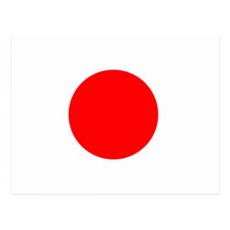 Bandera de Japón Tarjetas Postales