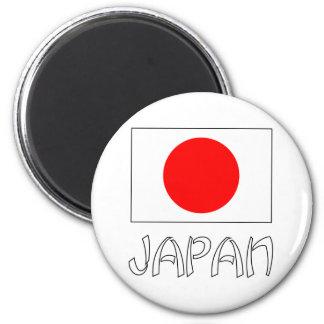Bandera de Japón y blanco de la palabra Imán Redondo 5 Cm