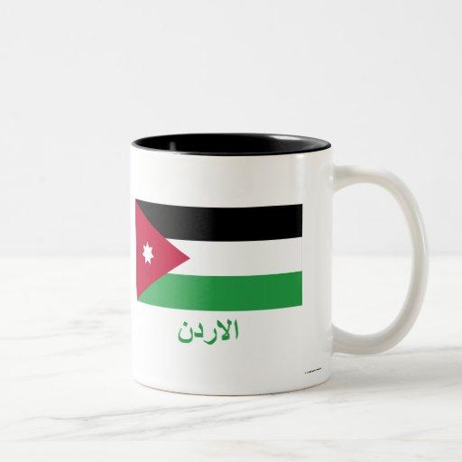 Bandera de Jordania con nombre en árabe Taza