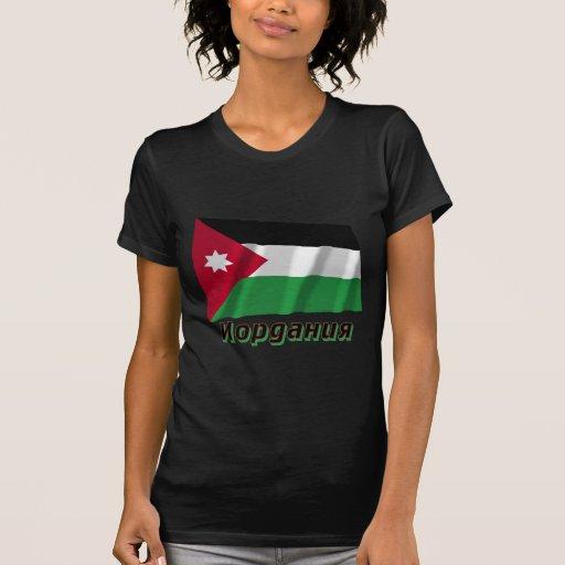Bandera de Jordania que agita con nombre en ruso Camisetas