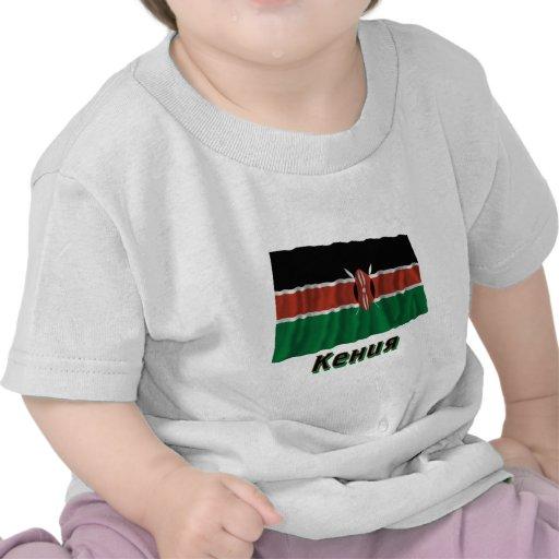 Bandera de Kenia que agita con nombre en ruso Camisetas