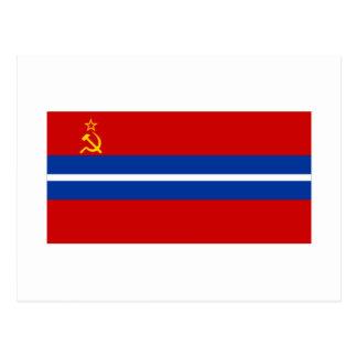 Bandera de Kirghiz SSR Tarjetas Postales