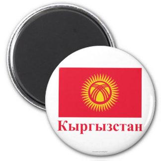 Bandera de Kirguistán con nombre en kirguizio Imán Redondo 5 Cm