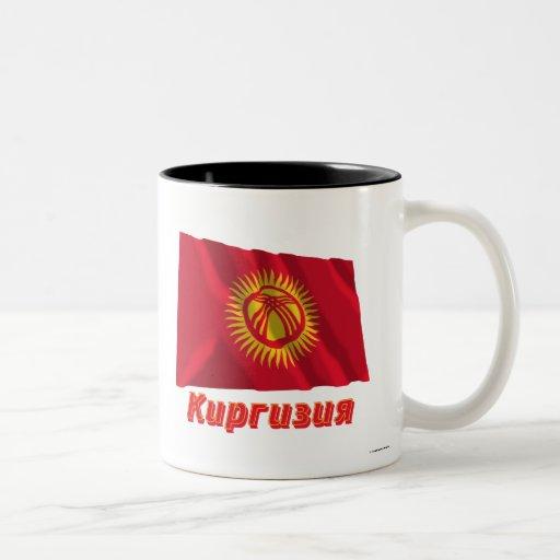 Bandera de Kirguistán que agita con nombre en ruso Taza