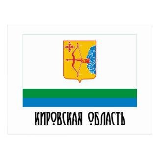 Bandera de Kirov Oblast Tarjeta Postal