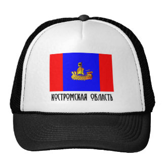 Bandera de Kostroma Oblast Gorra