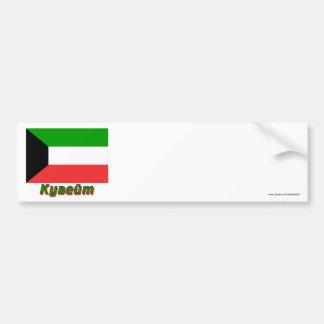 Bandera de Kuwait con nombre en ruso Pegatina De Parachoque
