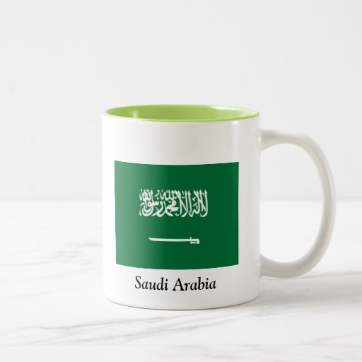 Bandera de la Arabia Saudita Taza De Café