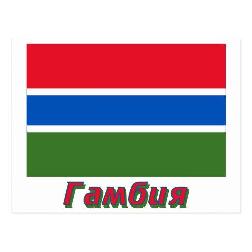 Bandera de la bandera de Gambia con nombre en ruso Postales