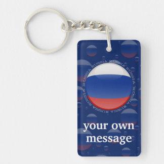 Bandera de la burbuja de Rusia Llavero Rectangular Acrílico A Doble Cara