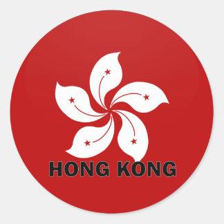 Bandera de la calidad de Hong Kong Roundel Pegatina Redonda
