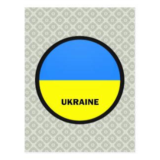 Bandera de la calidad de Ucrania Roundel Tarjeta Postal
