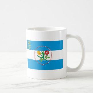 Bandera de la ciudad del Queens Taza De Café
