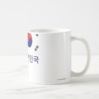 Bandera de la Corea del Sur con nombre en coreano Tazas De Café