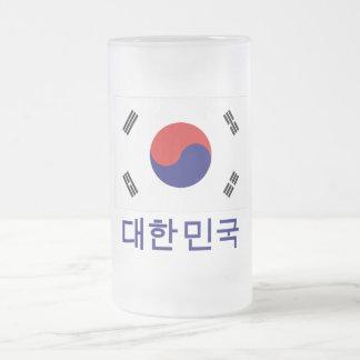 Bandera de la Corea del Sur con nombre en coreano Taza De Café