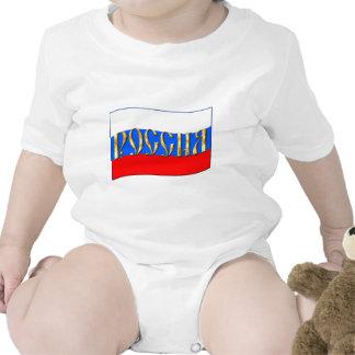 BANDERA de la Federación Rusa Trajes De Bebé