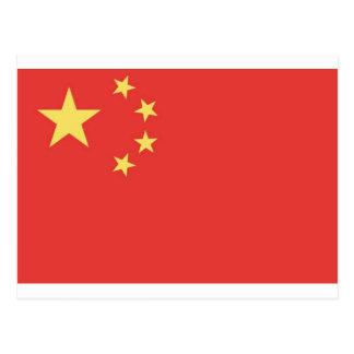 Bandera de la gente la República de China Tarjeta Postal