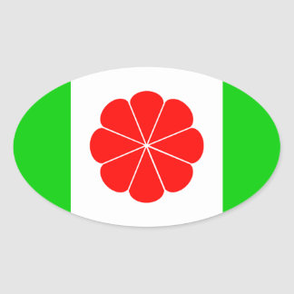 Bandera de la independencia de Taiwán Pegatina Ovalada