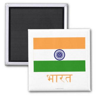 Bandera de la India con nombre en Hindi Imán Cuadrado