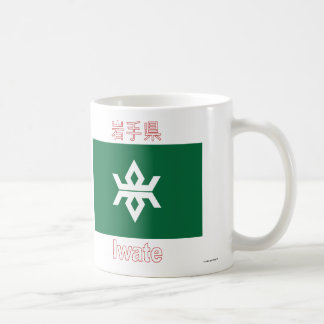 Bandera de la prefectura de Iwate Taza De Café