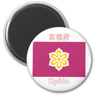 Bandera de la prefectura de Kyoto Imán Redondo 5 Cm