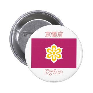 Bandera de la prefectura de Kyoto Pin