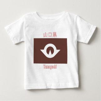 Bandera de la prefectura de Yamaguchi T-shirt