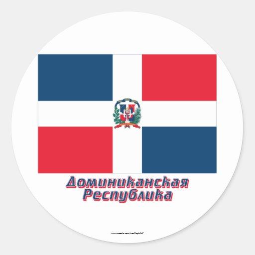 Bandera de la República Dominicana con nombre en Pegatina Redonda