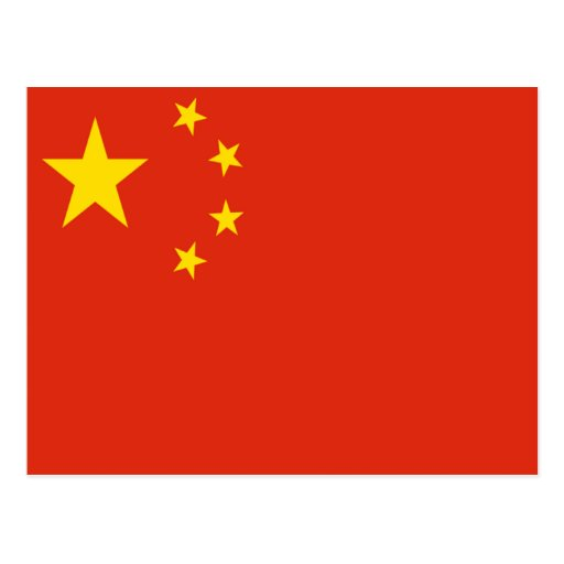 Bandera de la República Popular China Tarjeta Postal