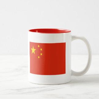 Bandera de la República Popular China Taza De Dos Tonos