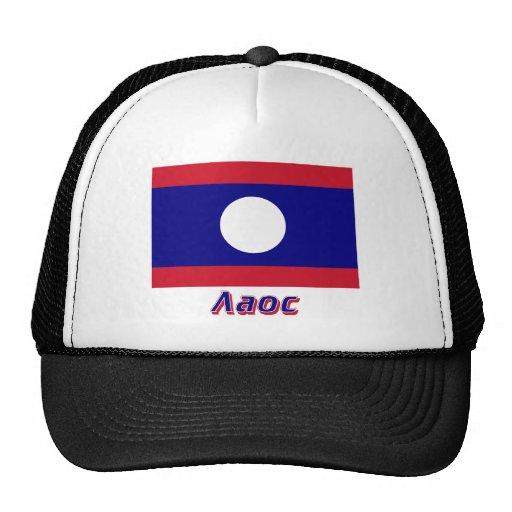 Bandera de Laos con nombre en ruso Gorro De Camionero