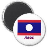 Bandera de Laos con nombre en ruso Imanes Para Frigoríficos