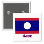 Bandera de Laos con nombre en ruso Pins