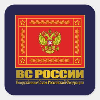 """""""Bandera de las fuerzas armadas de arma del ruso """" Pegatina Cuadrada"""