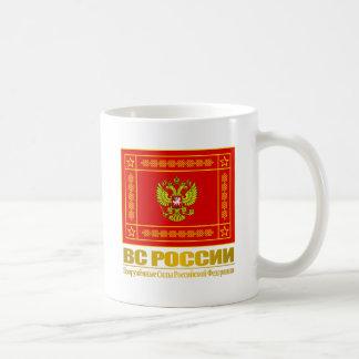 """""""Bandera de las fuerzas armadas de arma del ruso """" Taza Clásica"""