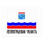 Bandera de Leningrad Oblast Postales