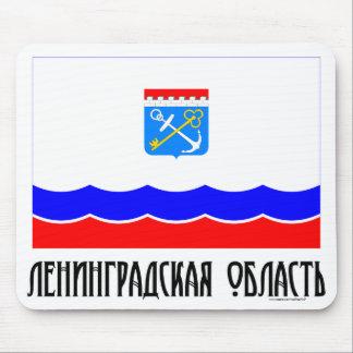 Bandera de Leningrad Oblast Tapetes De Ratón