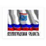 Bandera de Leningrad Oblast Tarjetas Postales