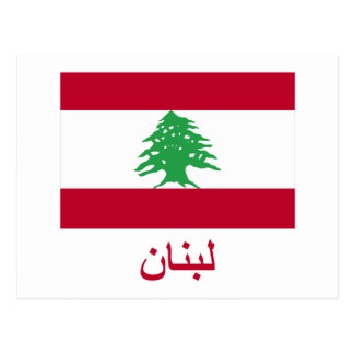 Bandera de Líbano con nombre en árabe Postal
