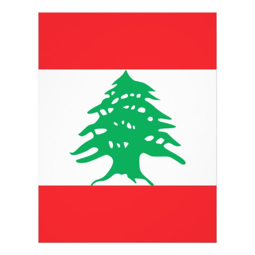 """Bandera de Líbano Folleto 8.5"""" X 11"""""""