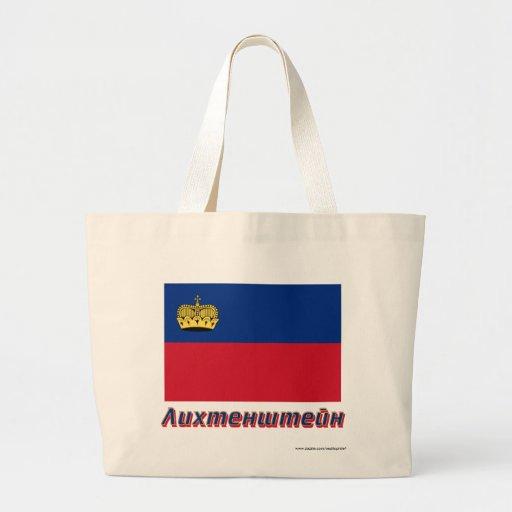 Bandera de Liechtenstein con nombre en ruso Bolsas De Mano